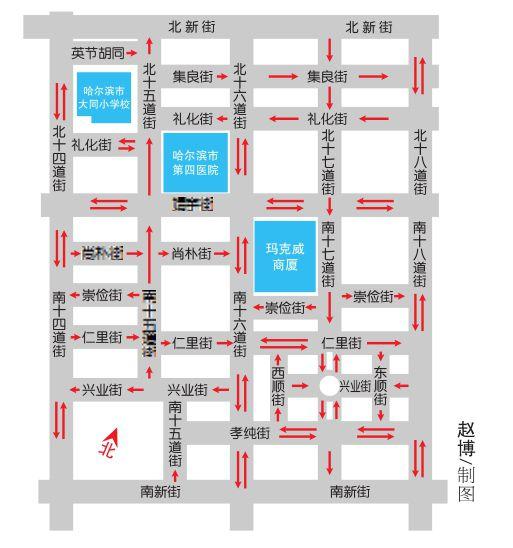 哈尔滨市玛克威商圈11条街路单行