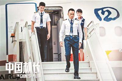 导演刘伟强:最大压力是把《中国机长》拍好看