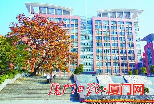 位于大轮山麓的同安一中现校园.江浙沪宾馆别墅图片