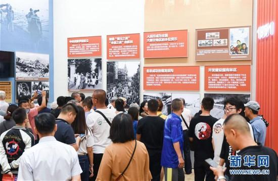 (社会)(2)庆祝中华人民共和国成立70周年大型成就展向公众开放