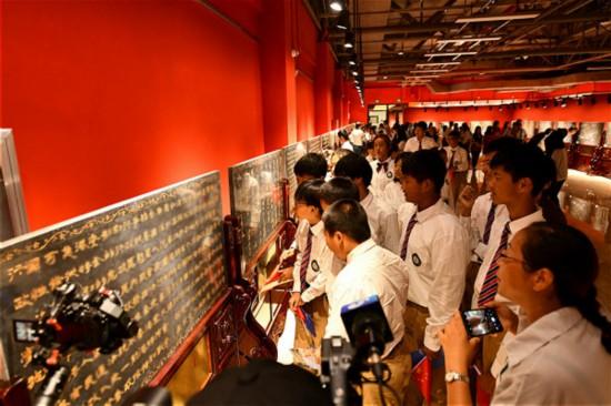 """【赵博】威海南海新区""""三展""""庆祝新中国成立70周年"""