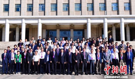 国际智慧医疗高峰论坛在京召开专家畅谈科技赋能医疗