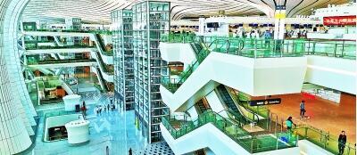 京雄城际铁路北京段开通运营