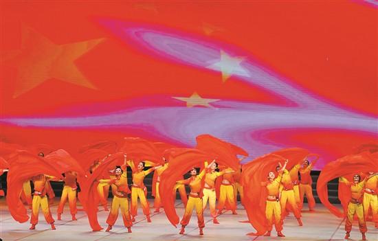 云南省直机关庆祝中华人民共和国成立70周年主题文艺演出举行