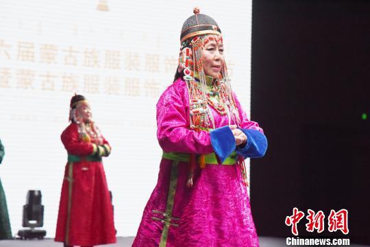 蒙古族服装服饰大赛总决赛:1700余套服饰参赛