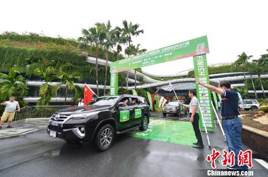 中国―东盟国际汽车拉力赛成绩出炉印尼车手获巾帼奖