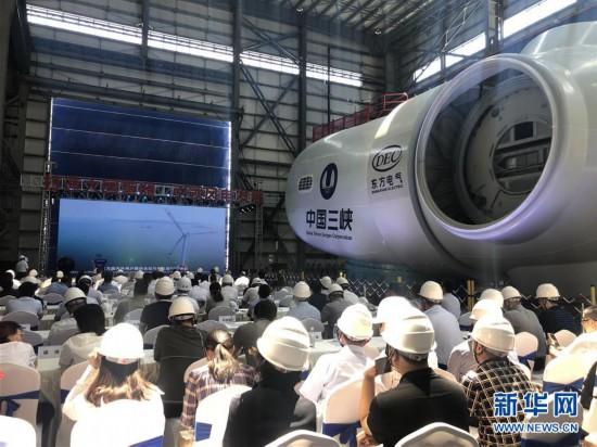 (图文互动)(2)国内单机容量最大海上风电机组下线