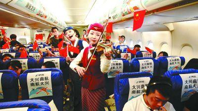 记者登上第一架起飞的南航CZ3001航班 听着《我和我的祖国》飞行