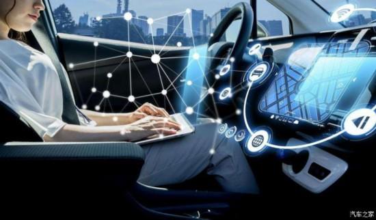 定位市中心 德国推出自动驾驶实测路段