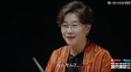 《演员请就位》李少红导演实力控场