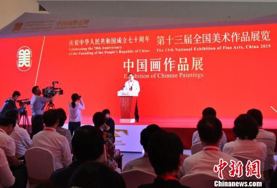 604件中國畫佳作匯聚全國美展用藝術語言展現新時代風貌