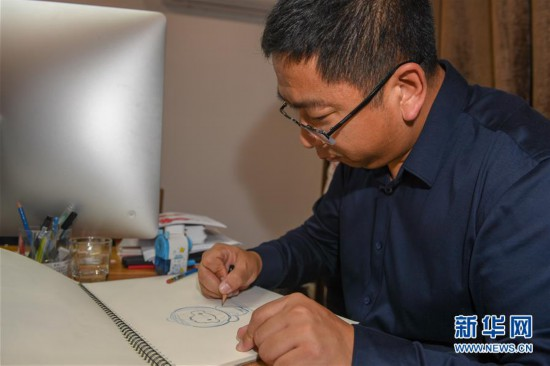 """(体育)(7)探访北京2022年冬残奥会吉祥物""""雪容融""""设计团队"""