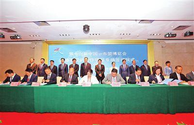 第十六届中国―东盟博览会贵港市投资合作项目专场签约22个项目