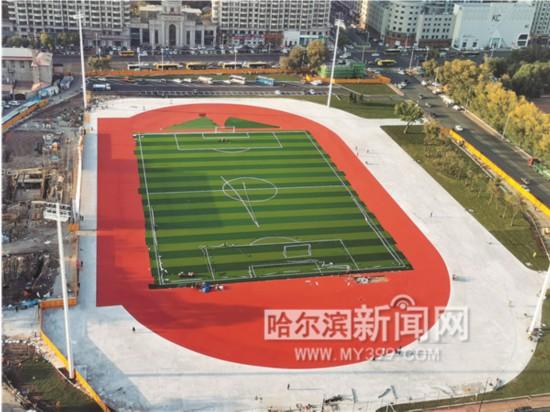 滨八区体育场9月30日起对外开放
