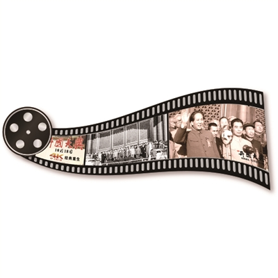 《开国大典》30年后重生4K修复版10月18日电影院见