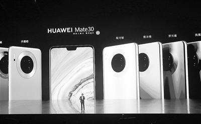 华为在上海举行新品发布会 推出旗下Mate30系列手机