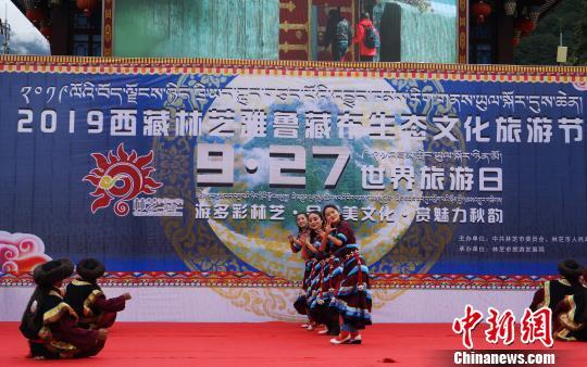 """西藏林芝举办多彩""""雅江节""""庆祝新中国成立70周年"""