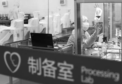 北京脐带血储量已超28万份 救治患者超1366例