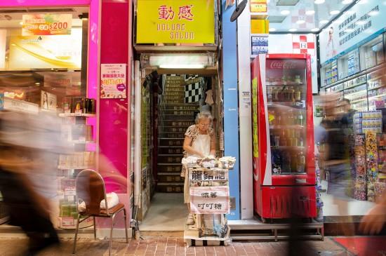 香港街头歌声里的爱与温柔