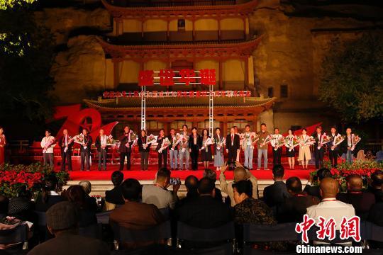敦煌研究院建院75周年晚会:讲好敦煌故事传递中国声音