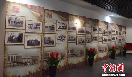 """""""大美河西""""图片展揭幕见证天津核心城区70年变迁"""
