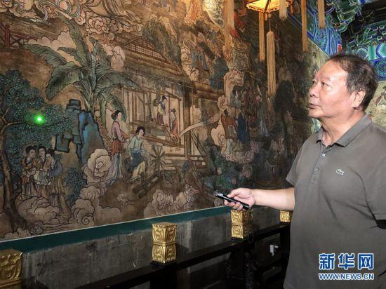 (图文互动)(1)广西快3全天计划网,国家重点文保单位天津天后宫大型壁画《天后圣迹图》修复完毕