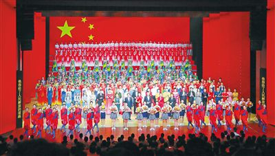 海南省庆祝新中国成立70周年文艺晚会举行