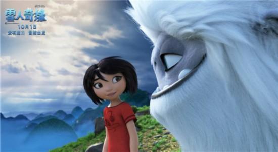 《雪人奇缘》10月1日上映 网红雪人大毛现身