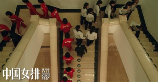 """电影《中国女排》发布特别视频""""铁榔头""""惊鸿一瞥"""