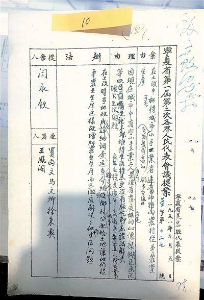 一张68年前的香港天下免费资料大全提案