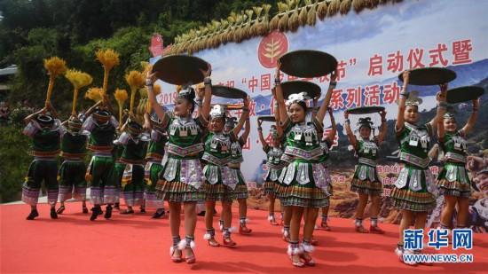 (社会)(7)苗乡欢庆丰收节