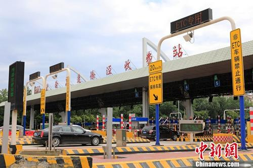中国全面推进ETC发行和撤站工作 11月起联调联试