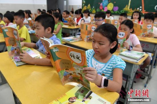 9月1日、授業を受ける福州中山小学校の5年生(撮影・張斌)。