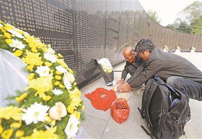 我国首次确认6位归国志愿军烈士遗骸身份