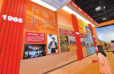 新中国成立70周年大型成就展中的