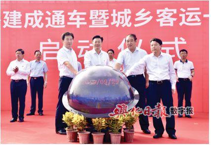 兴化长安北路建成通车 工程全长5.7公里