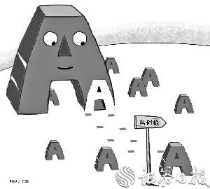 多家A股上市公司有意向分拆子公司进军科创板