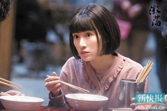 《激荡》中出演直爽上海女子 李念:我生活中也是敢爱敢恨