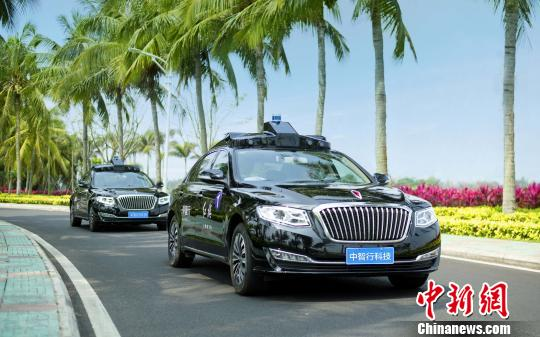 SAE主动驾驶技巧开放日将在华首办中智行供给汽车