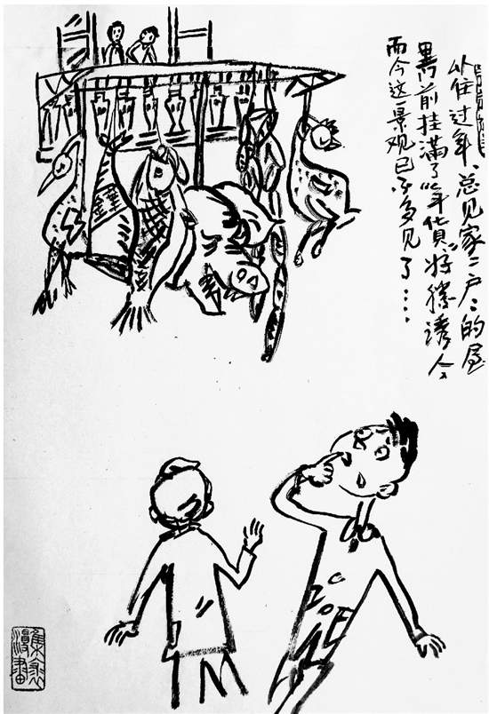浙大70岁老教师用70幅漫画向新中国献礼