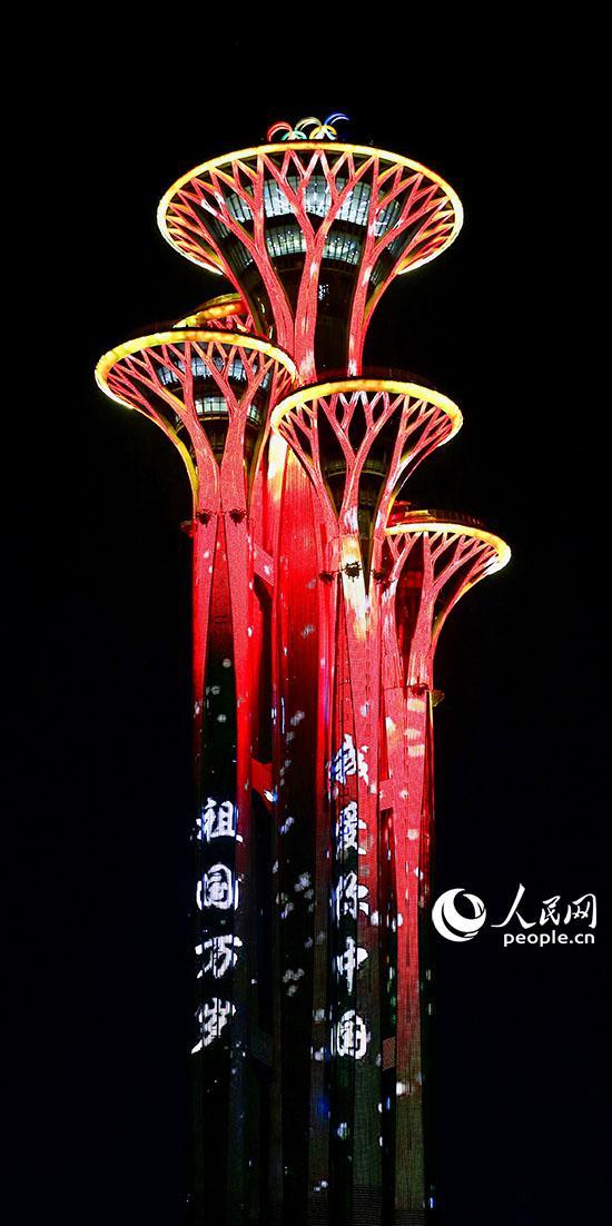 北京奥运塔。王昊男 摄