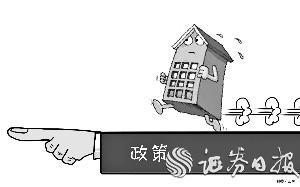 """我国房地产市场正坚定不移地向""""房住不炒""""轨道上前行"""