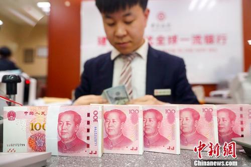 2月26日,山西省太原市一银行工作人员清点货币。当日,人民币对美元汇率中间价在实现连续六天上调后涨破了6.7关口。中国外汇交易中心公布的人民币对美元汇率中间价报6.6952,较前一交易日上调了179个基点,创逾七个月来新高。<a target='_blank'  data-cke-saved-href='http://www.chinanews.com/' href='http://www.chinanews.com/'><p  align=