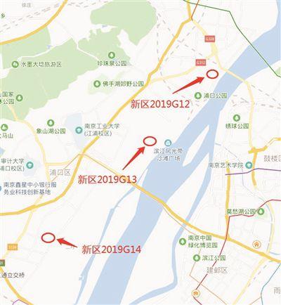 南京江北新挂3幅涉宅地块超10万平方米