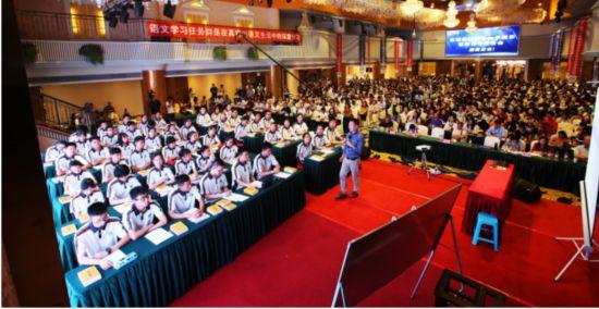 学好中国语言文字青少年们在行动