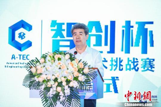 """首届""""智创杯""""前沿技能挑战赛在深圳发动"""