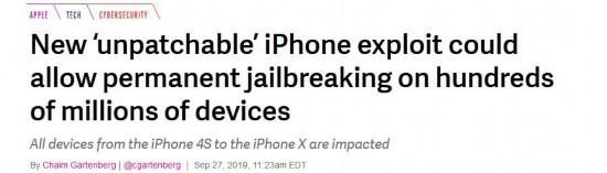 新發布的iOS漏洞可能導致成千上萬部iPhone永久性越獄?