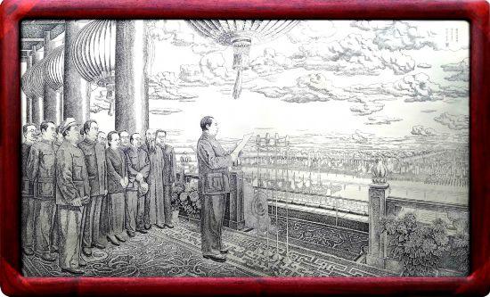 安徽非遗传承人创作大型刻铜精品《开国大典》献礼国庆