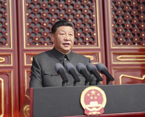 慶祝中華人民共和國成立70周年大會在京隆重舉行