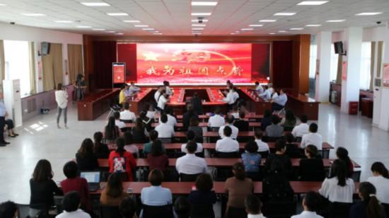庆祝中华人民共和国成立70周年大型成就展网上展馆上线了,让我们共同为祖国母亲点赞!